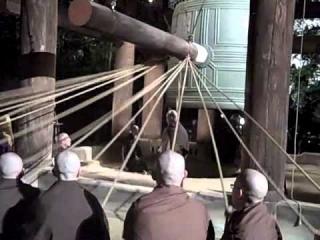 108 campanadas para el mal karma